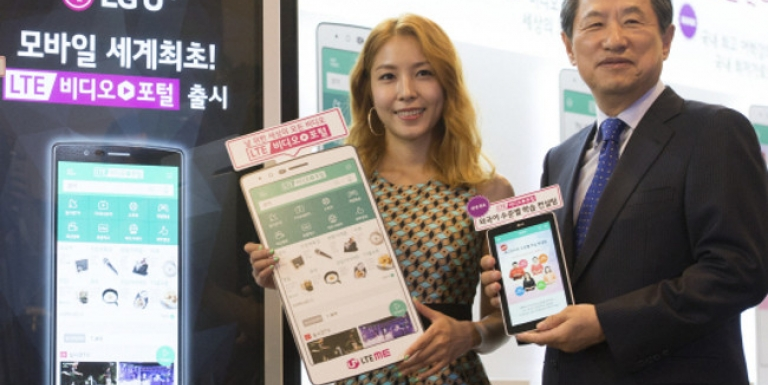 LG U Launches New LTE Video Portal And Smart Home System With Z Wave